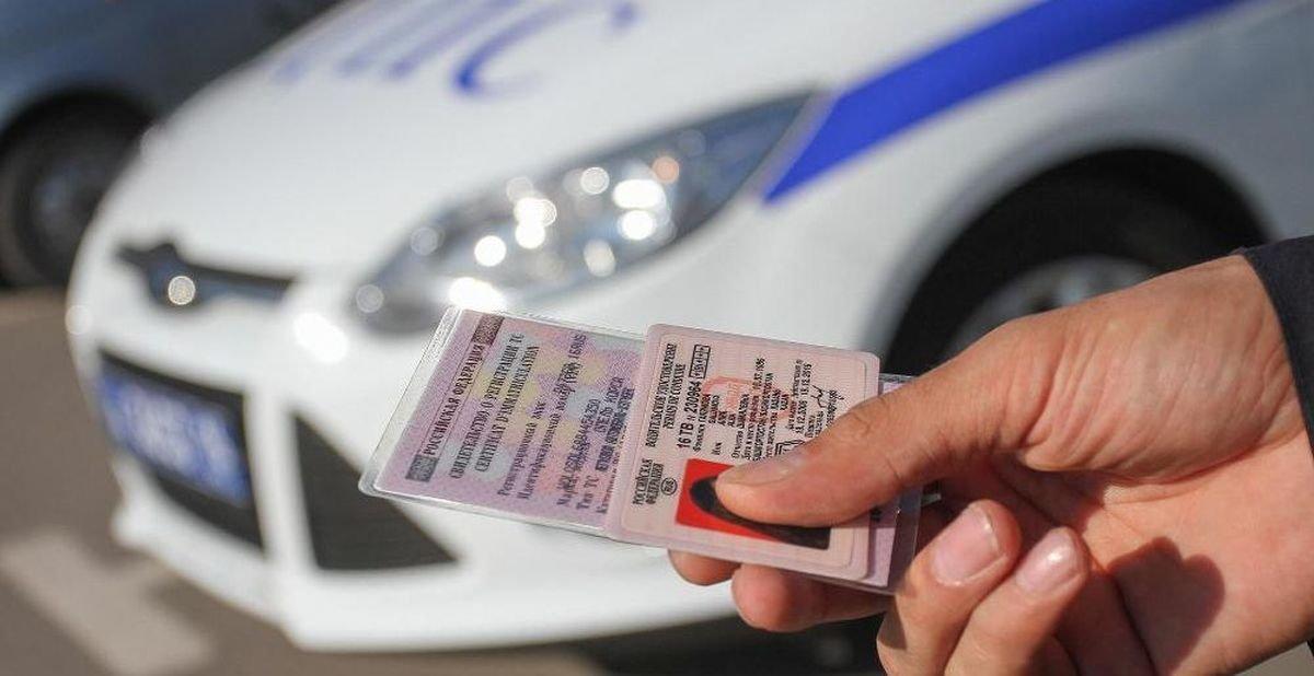 Замена водительских прав по истечении срока в 2020 году через Госуслуги