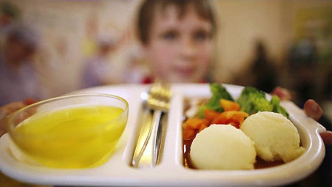 Оформление льготного питания в школе через Госуслуги