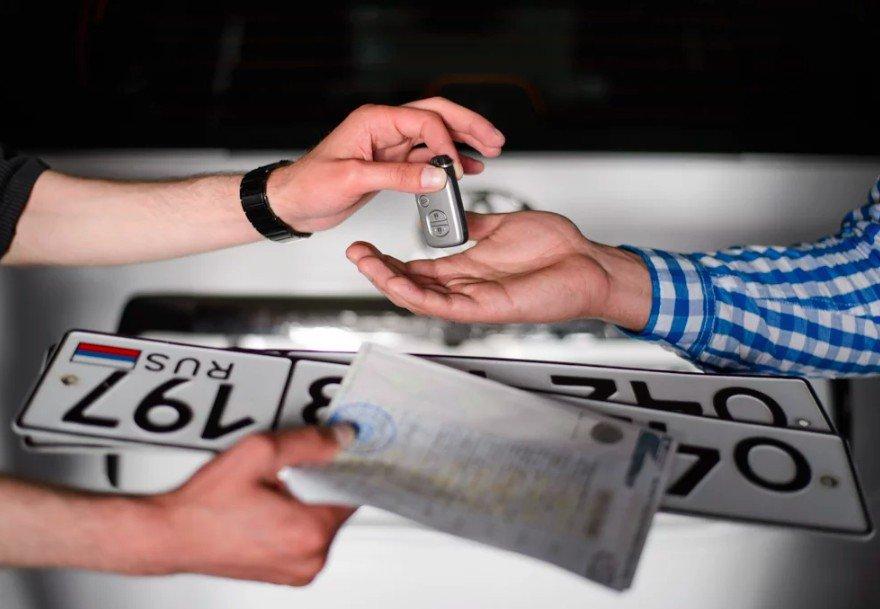 Как сохранить номера при продаже автомобиля через Госуслуги 2020