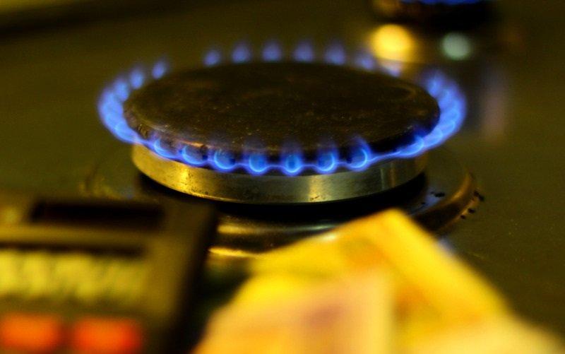 Как совершить оплату за газ с помощью Госуслуг Республики Татарстан