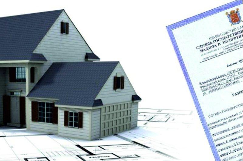 Получить разрешение на строительство частного дома через Госуслуги