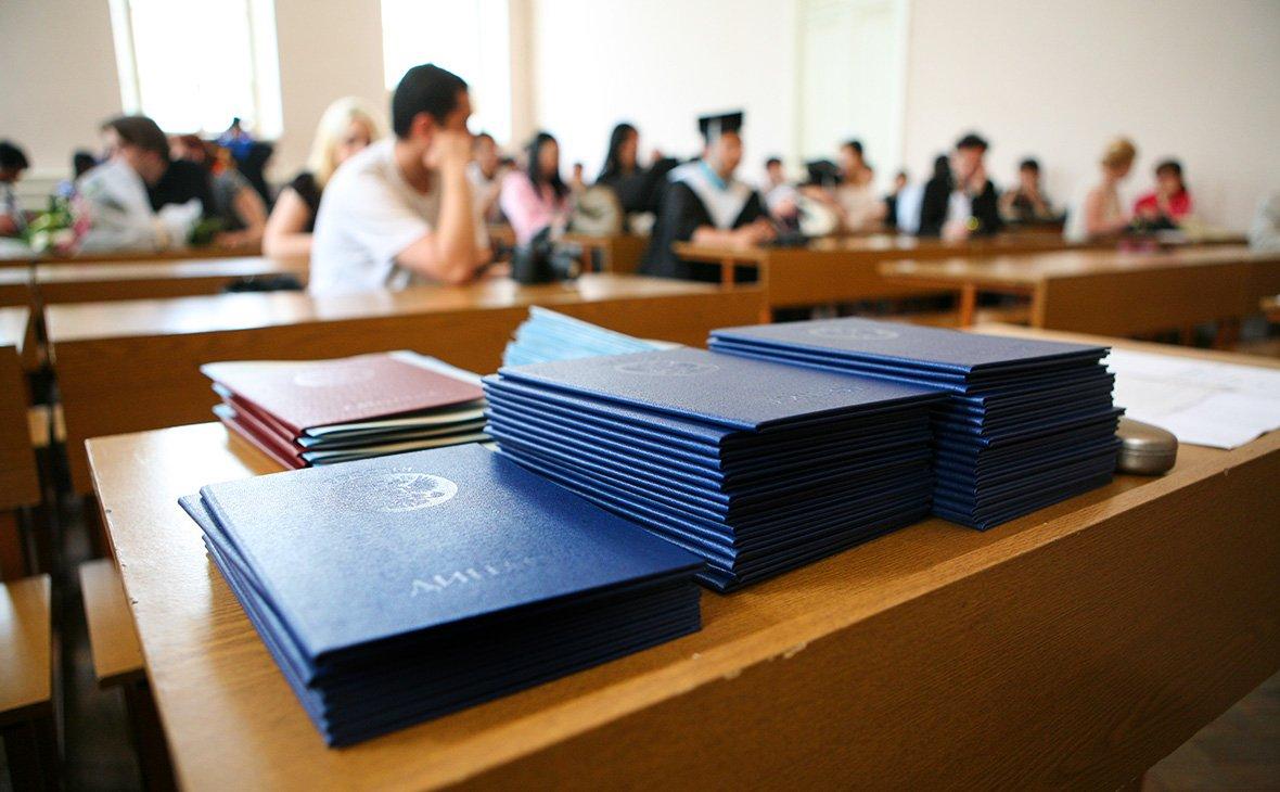 Получение высшего образования в Российской Федерации