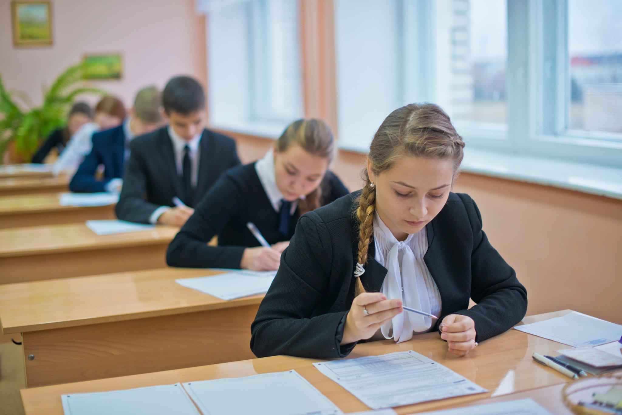 Обязательное образование