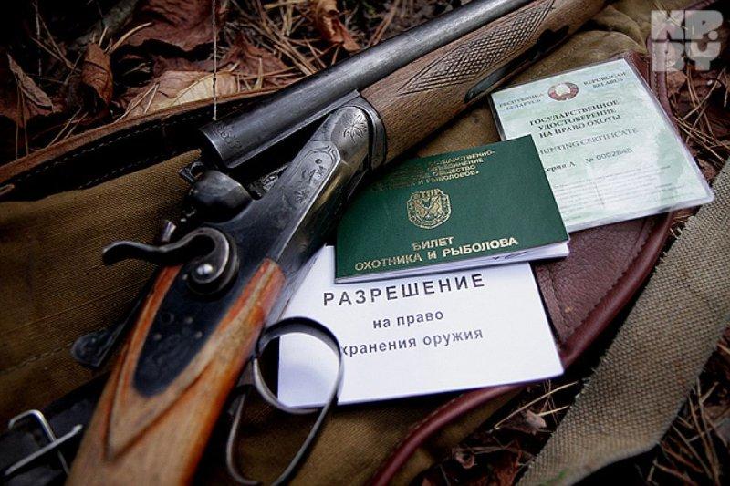 Лицензия на оружие: как получить через Госуслуги